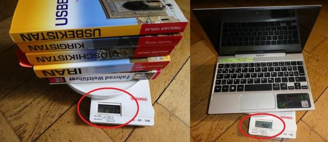 Gewichtsvergleich Reiseführer-Laptop