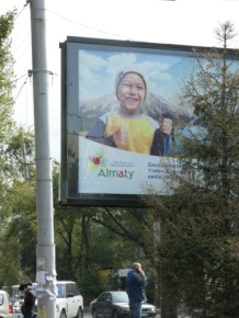 Almaty ist super👍