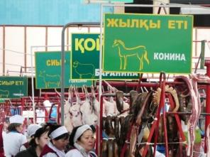 Green Market Fleischabteilung