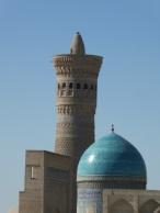 das Kalon-Minarett