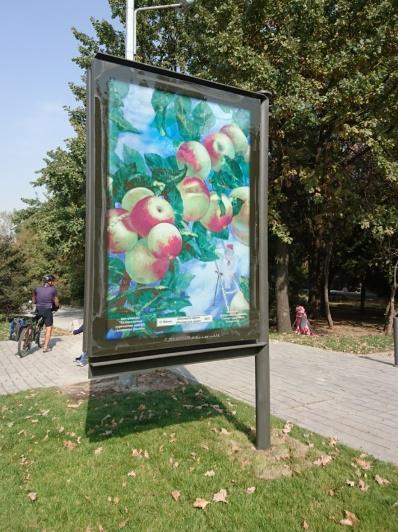 Plakate von kasachischen Künstlern