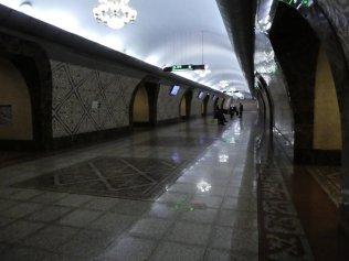 die Station Almaly
