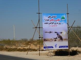 """""""Werbeplakat"""" für das Militärmanöver"""