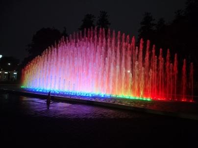 Regenbogenbrunnen